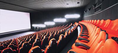 Cinema-400-180