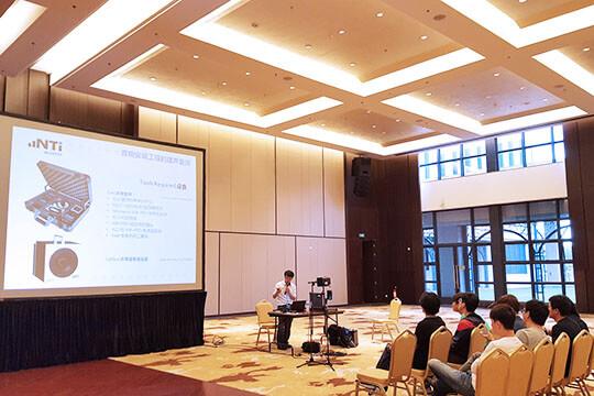 University-of-Macau-seminar1