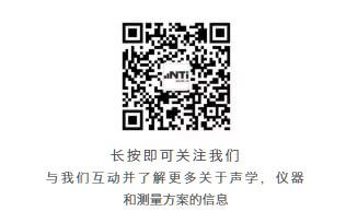 follow-wechat
